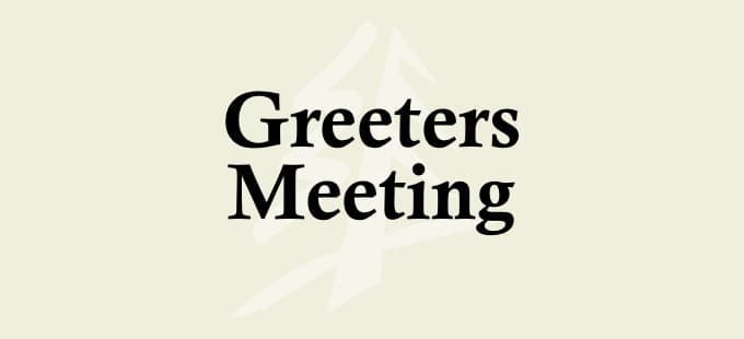 Roseburg Chamber Greeters Meeting